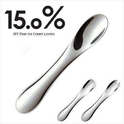 【すべて在庫あり】アイスクリームスプーン15.0% パフェ No.07 08 09 LEMNOS ( レムノス )【送料無料】