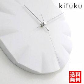 レムノス 掛け時計 おしゃれ kifuku キフク 壁掛け時計 掛時計 ホワイト シンプル 【送料無料】【楽ギフ_包装】【あす楽】