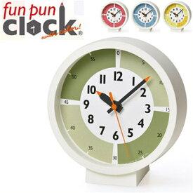 レムノス 置き時計 子供が見やすい fun pun clock with color! for table(ふんぷんくろっく カラー テーブル) 知育 置時計 掛け時計 兼用 壁掛け時計 【楽ギフ_包装】【2018年新作】