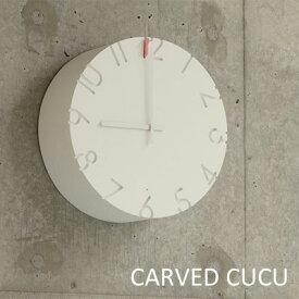レムノス 鳩時計 掛け時計 はと時計 ハト時計CARVED CUCU(カーヴドクク) 掛時計 【楽ギフ_包装】【送料無料】【在庫なし】【納期要確認】