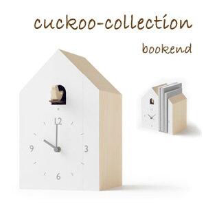 レムノス 壁掛け時計 鳩時計 cuckoo-collection(カッコーコレクション) bookend(ブックエンド)【送料無料】【楽ギフ_包装】【2019年新作】