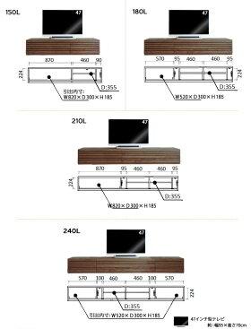 オルバテレビ台テレビボードローボード完成品[北欧格子ローボードAVボードAV収納]【日本製】【送料無料】【180/210/240配送設置無料】※幅により価格が変わるためご注文後正しい金額メールします。