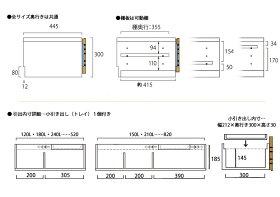 オルバテレビ台テレビボードローボード完成品[北欧格子ローボード収納家具AVボードAV収納]【日本製】【送料無料】【180L210L240L配送設置無料】※幅により価格が変わるためご注文後正しい金額メールします。