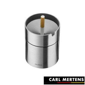ステンレス 灰皿 アッシュトレイ 1口タイプ Carl Mertens(カールメルテンス)【正規販売店】【ポイント10倍】[ タバコ プレゼント お祝い ギフト ]【送料無料】【ドイツ製】【あす楽】