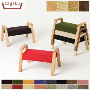 スツール Zagaku02(ザガク)【国産家具】【受注生産】【メーカー直送】【代引不可】※材によりお値段が異なります。[Quito スツール スタッキングスツール イス 椅子 木製 和 国産]