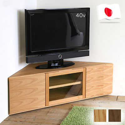 アンゴロA/アンゴロB コーナー テレビ台 テレビボード テレビボード 130【送料無料】【国産家具】[ コーナーボード AVボード AV収納 格子 ]※アンゴロWN材の参考価格です。その他の価格はご注文後にメールにてご案内致します、