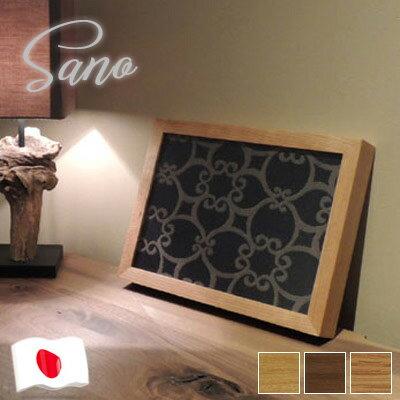 サーノ無垢材 木枠 額縁 長方形 A1 A2 A3 A4 写真立て ミラー 鏡【代引不可】【国産家具】※サイズ・材により価格が変わります。ご注文後、当店より正しい金額をメールします。