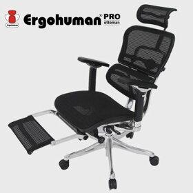 Ergohuman(エルゴヒューマン)EH-HAM(オットマン付き)