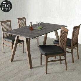 アマル ダイニングテーブルセット 4人掛け 150 6人掛け 180 木製 メラミン ブラウン 【送料無料】【選択肢により価格が異なります】【正しい金額をご注文後ご連絡します】