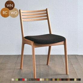 シキファニチア スリット ダイニングチェア 椅子 ダイニング 無垢 ウォールナット オーク ブラックチェリー 肘なし 木製【送料無料】※材により価格が変わります。※ご注文後 当店より正しい金額メールします。
