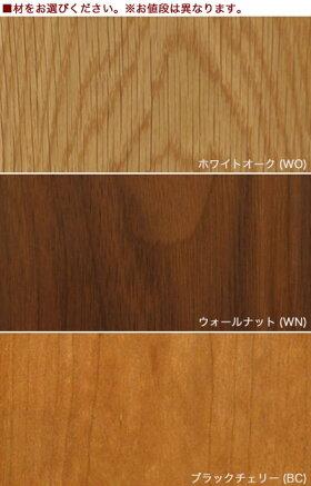 シキファニチアユナセミアームチェアダイニングチェア日本製無垢材ウォールナットオークブラックチェリー【国産家具】【送料無料】【受注生産】【代引不可】※材により価格が変わります。ご注文後当店より正しい金額メールします。