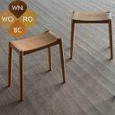 シキファニチア ロック スツール 木製 無垢 ウォールナット オーク 北欧 椅子 板座 ダイニングスツール 【国産家具】…