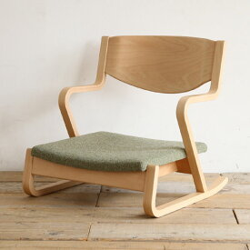 座椅子 肘掛け 肘付き 座イス 座いす 1人掛け チェア 木製 完成品 おしゃれ シンプル 天然木 【フロアラウンジチェア】【国産家具】【受注生産】[ 椅子 肘掛 和室 安楽いす 寝いす 休息用 日本製 ]※材によりお値段が異なります。