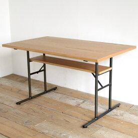 ボルロ LD ダイニングテーブル 低め 120 高さ65 ホワイトオーク アイアン 二本脚 リビングダイニングテーブル ダイニングソファー テーブル 【送料無料】【在庫1あり】