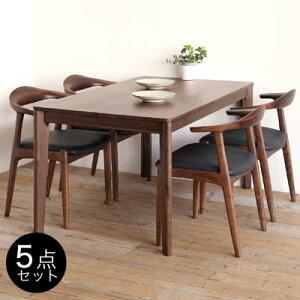ミーツ オメガ ダイニングテーブルセット 4人掛け ダイニング5点セット ダイニングセット ウォールナット 無垢 おしゃれ 木製 テーブル幅140cm 【送料無料】【選択肢により価格が異なります