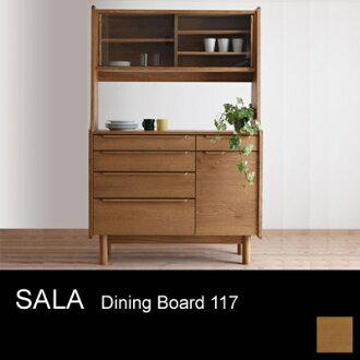 SALA(sarasara)餐厅板117碗橱 ※一部分除去地区