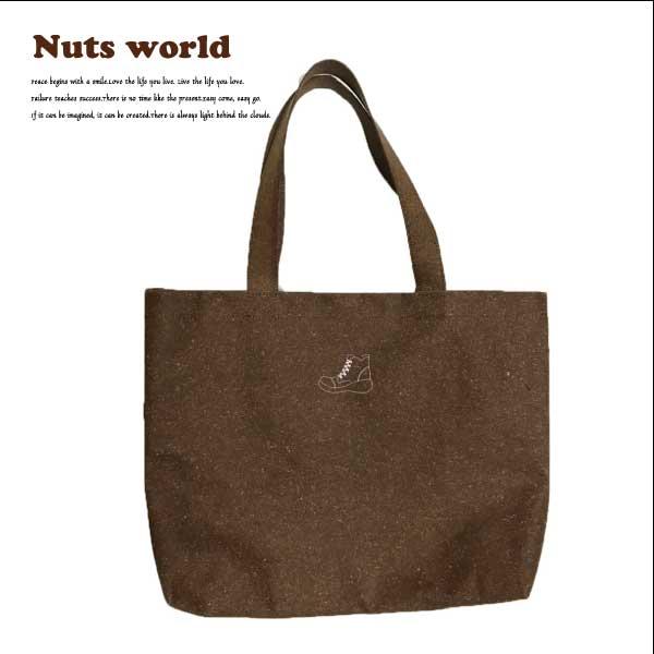 【送料無料】【72000】リサイクルレザートートバッグ(大) Nuts world ナッツワールド 鞄 トートバッグ エコ素材 イタリア製リサイクルレザー レザーボード 日本製 リサイクル レザー ユニセックス メンズ ファザーバッグ