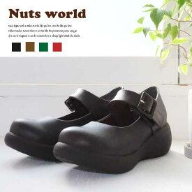 Nuts world 72225 ベルト付きストラップシューズ レディス 春 夏 夏物
