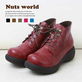 【送料無料】Nuts worldレースアップブーツ 春 夏 春物 レディス リンネル11月号掲載商品