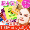 MJ care (MJ care) extract mask seat mask MIJIN Korea cosmetics