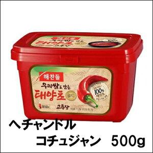 ヘチャンドル コチュジャン 500g 調味料