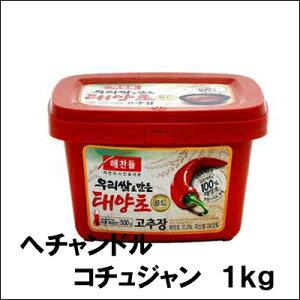 ヘチャンドル コチュジャン 1kg トッポッキ作りに!