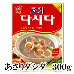 CJ 貝 ダシダ あさりだし 粉末 調味料 スープの素 1袋 300g