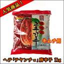 ヘテ 唐辛子粉(キムチ用) 1kg