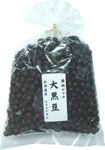 北海道産 大黒豆 500g