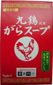 味の素 丸鶏がらスープ1kg