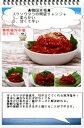チャンジャ(たらの塩辛) 1kg【韓国産】