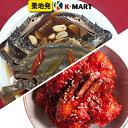 お得セット カンジャンケジャン 旬の蟹 オスガニ(大サイズ) ヤンニョムケジャン500g 築地からの新鮮さにこだわったカ…
