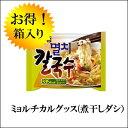 【農心】煮干しカルグッス ケース【BOX:30個入り】