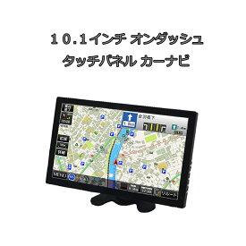 最新2019年版3年間無料更新 一年間保証 10.1インチ薄型カーナビ 2x2地デジフルセグ内蔵 スマホ iPhone連携表示 12v 24v トラックも使用可能 イヤホン HDMI スピーカー ブルートゥース[G10FS]車載カーナビ オンダッシュカーナビ オンダッシュモニター wowauto