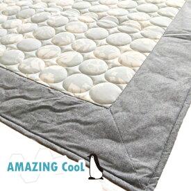 【送料無料】AMAZING COOL ひんやり冷感ラグ 2畳【200×200cm】大判正方形