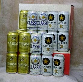 サッポロ ビールバラエティセット(KCY5DT) のし 包装 メッセージカード ギフト