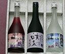 北海道焼酎・梅酒オリジナル720ml3本セット  のし 包装 メッセージカード 母の日・父の日プレゼント