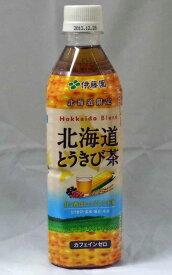 伊藤園 北海道とうきび茶 500mlペットx24本