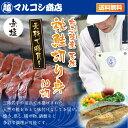 【送料無料】素材を楽しむ秋鮭切り身たっぷり10切【無塩でお届けします】サーモン/さけ