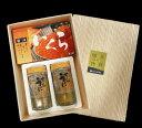 いくら醤油漬け200gと甘塩ウニ2本 三陸の贅セット 化粧箱入【送料無料】