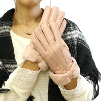 ムートン手袋&ムートングローブ天然羊毛レディース(女性)用【期間限定価格】ハンドメイド手袋手ぶくろグローブ