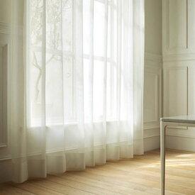 DESIGN LIFEシリーズソルベ既製レースカーテンサイズ:巾100cm×丈198cm(1枚)上部2ツ山ヒダ丸洗いOK(ウォッシャブル)【ハーフミラー】