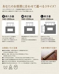 北欧スタイルウィルトン織りミュート約200×250cm【メーカー直送品】【送料無料】