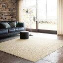 高級モダンクロスシャギーラグ(ハイグレード&プレミアム)約 140×200 cm都内外資系企業にも採用!床暖房・ホットカーペット カバー …