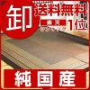 い草ラグ&カーペット・国産いぐさ・高級イ草10_4img