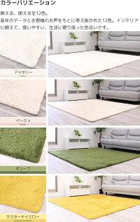 ラグ洗えるラグマットカーペットおしゃれ北欧モダン絨毯夏用冬用床暖房ホットカーペット対応グレーグリーンなど約190×240cm3畳