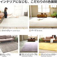 ラグ洗えるストライプラグマットカーペット防音洗えるウレタン+高反発ウレタングレー北欧モダン絨毯床暖房ホットカーペット対応サイズ:約130×190cm約1.5畳