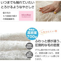 20色・7サイズから選べる!カラーセレクト・ラグ丸洗いOK床暖房&ホットカーペットカバー対応サイズ:約200cm丸