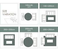 20色・7サイズから選べるラグ洗えるタイプセレクトカラー・ラグカーペット丸洗いOK!オールシーズン使える床暖房&ホットカーペットカバー対応サイズ:約200cm丸
