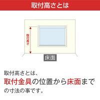 ロールスクリーンシリーズキッチン用ロールスクリーン幅81cm〜120cm×丈81cm〜120cm【オーダーメイド商品】【メーカー直送品】【代引不可】